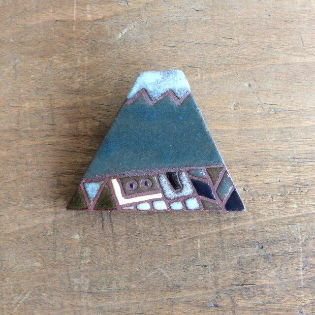 富士山ブローチ(№211)の画像1枚目