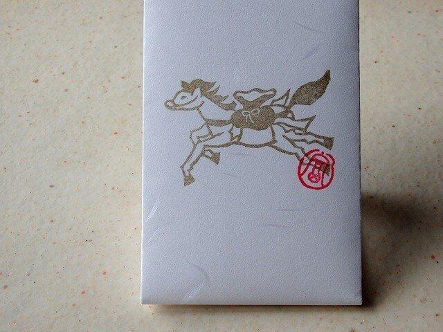 和紙ポチ袋 たとう包み 絵馬 3枚入りの画像1枚目