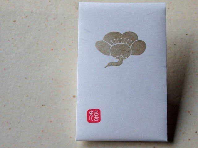 和紙ポチ袋 たとう包み 梅鶴 3枚入りの画像1枚目