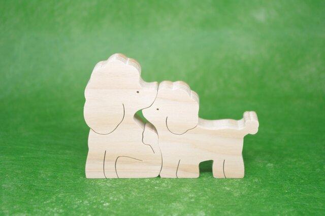 送料無料 木のおもちゃ 動物組み木 プードルの親子の画像1枚目