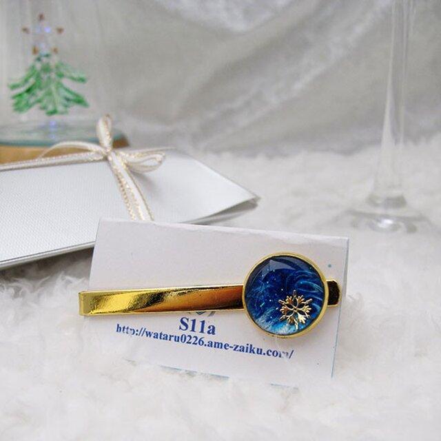 雪の結晶 ネクタイピンの画像1枚目