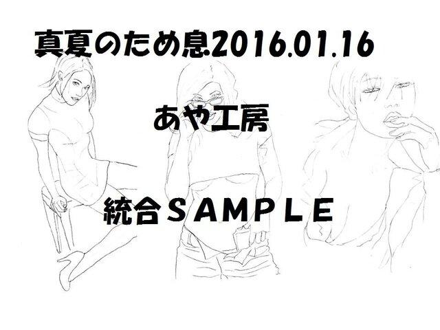 大人の塗り絵2016/01/16(POST CARD)の画像1枚目