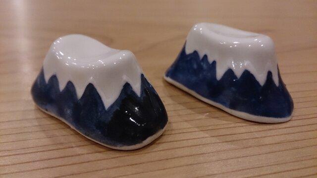 富士山はしおき2個の画像1枚目