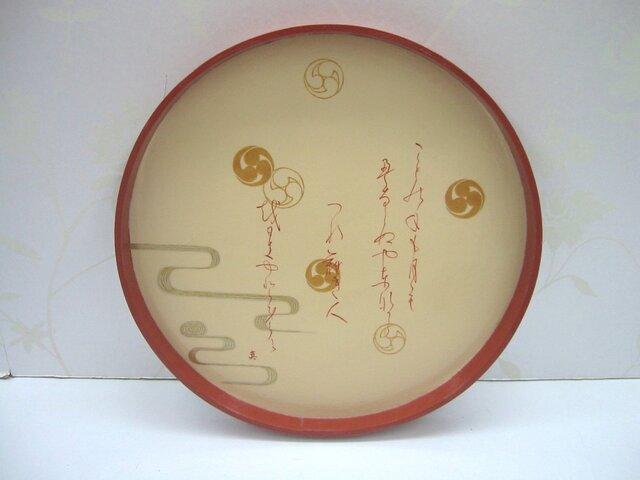 和のお盆 (バタークリーム色)の画像1枚目