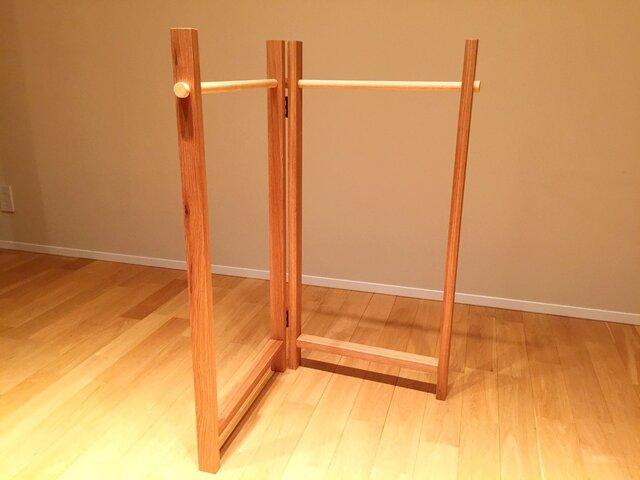 折りたたみハンガーラック 楢(ナラ・オーク)無垢材の画像1枚目