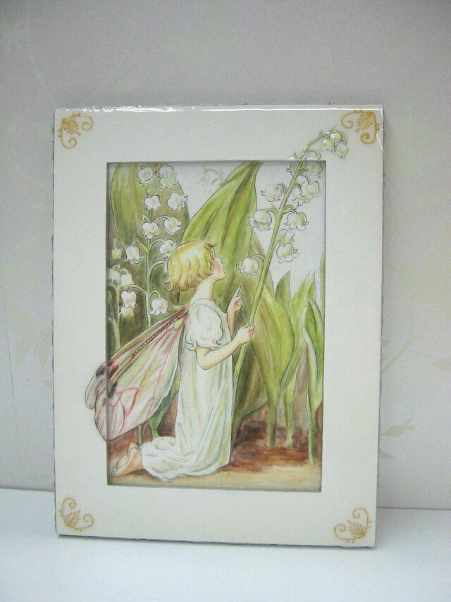 スズランの妖精の画像1枚目