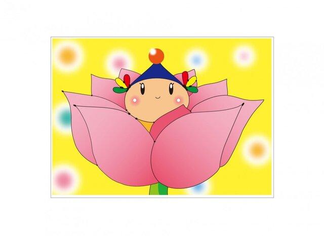 ポスター ハスの花の妖精の画像1枚目