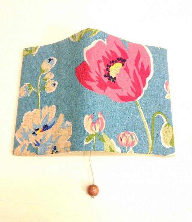 みずいろお花Bookカバーの画像1枚目