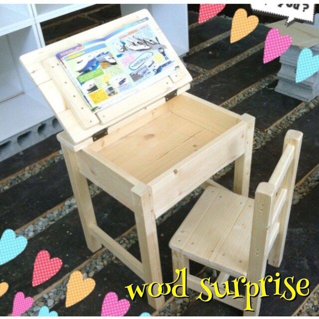 レトロ風キッズ机と椅子のセットの画像1枚目
