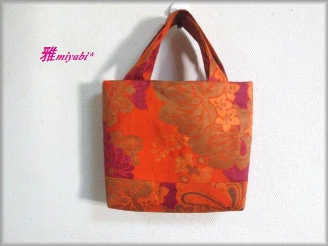オレンジ系小さめトート帯バッグの画像1枚目