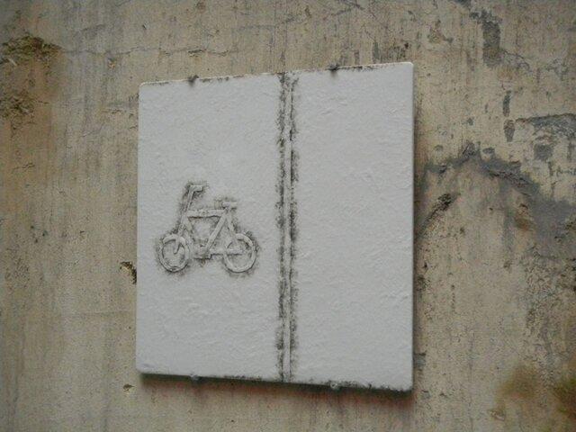 ノスタルジックプレート 壁掛け 陶板 自転車道の画像1枚目