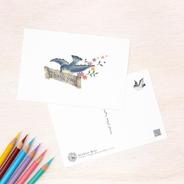 """5枚セット。絵本のような。ポストカード """"手紙を運ぶ青い鳥"""" PC-13の画像1枚目"""