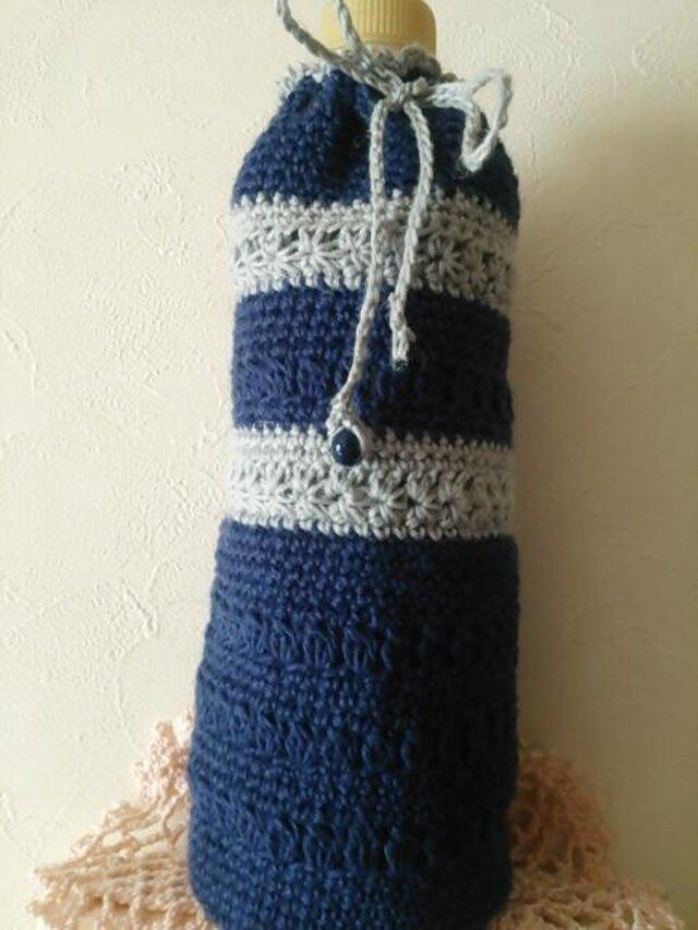 コットン&ヘンプ糸のペットボトルカバー(濃紺&グレー)の画像1枚目