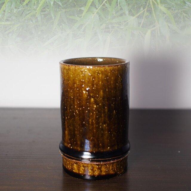 あなたの時を、つくり出す。思い出したい、トキがある。飴色の竹がモチーフ。マイカップに!プレゼントにも!(tb11)の画像1枚目