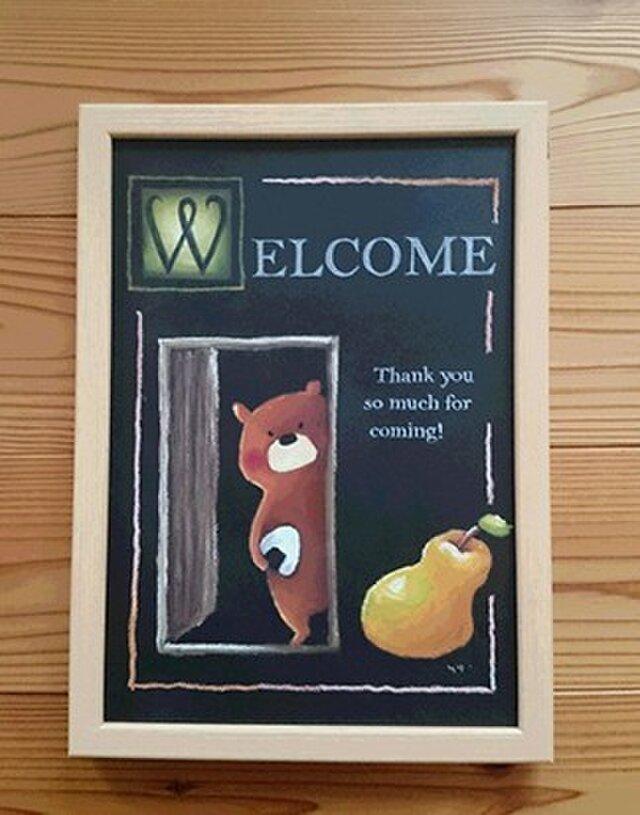 素敵な玄関をチョークアートのウエルカムボードで クマさんがお出迎えの画像1枚目