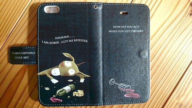 チョークアートの酔っ払いロバ iPhone手帳型ケース iPhone6/6Sケースの画像1枚目