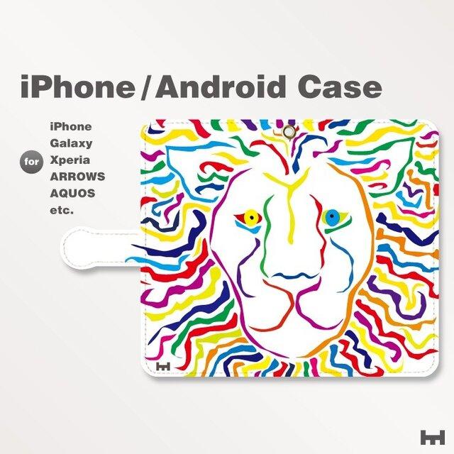 iPhone7/7Plus/Android全機種対応 スマホケース 手帳型 アニマル-ライオン-獅子 ホワイト-白 3002の画像1枚目