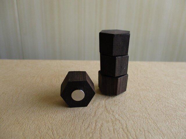木製マグネット アフリカ黒檀の画像1枚目