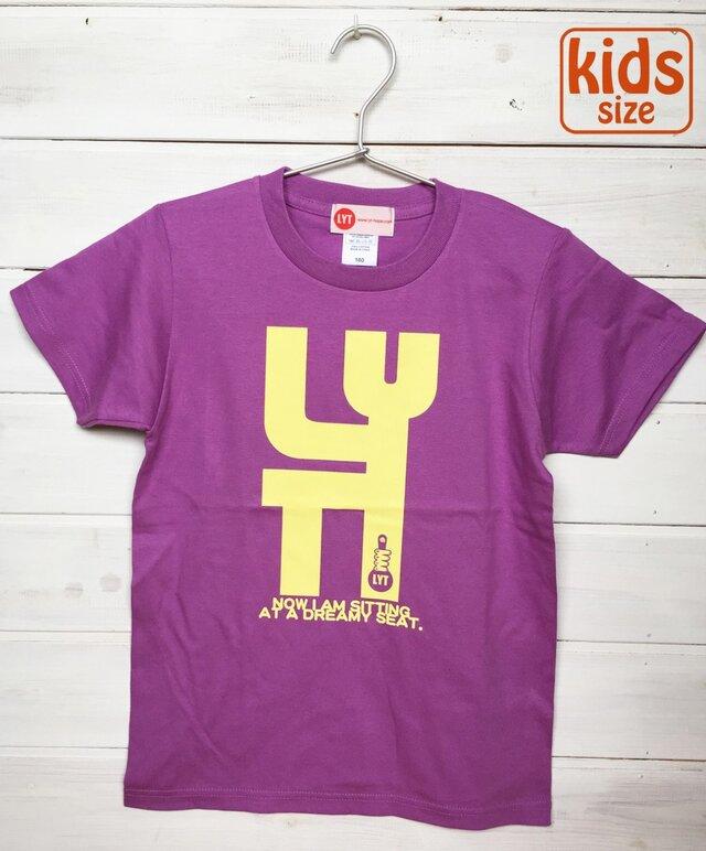 BIG LYT ラベンダー Tシャツの画像1枚目