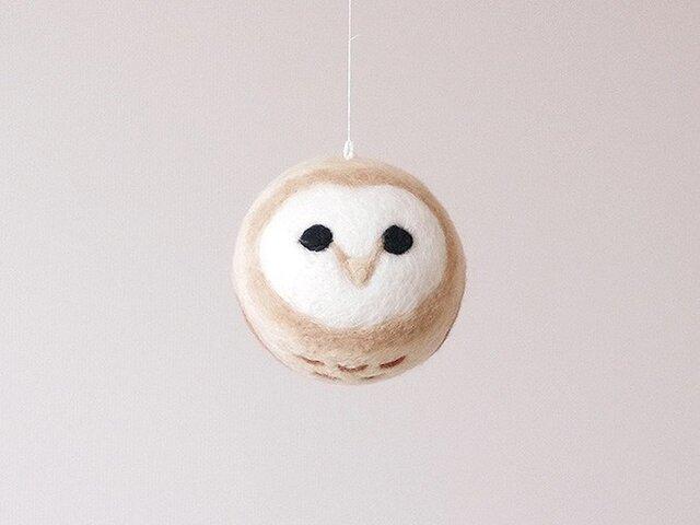 Owlball -メンフクロウ-の画像1枚目