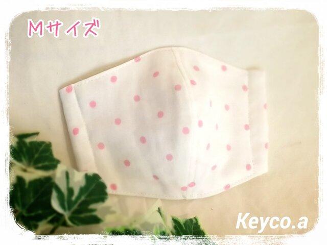 立体マスク(M…小学生)◆白×水玉(ピンク)の画像1枚目
