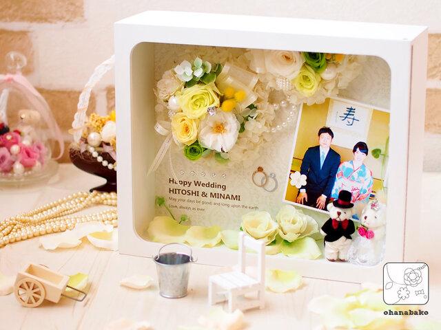 名入れ可*お花×写真×メッセージのフレームギフト【ウエルカムボードや結婚祝】の画像1枚目