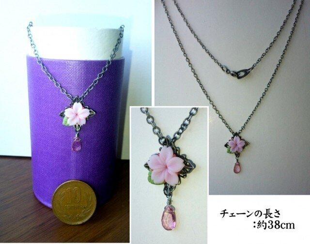 桜とピンクトパーズのネックレスの画像1枚目