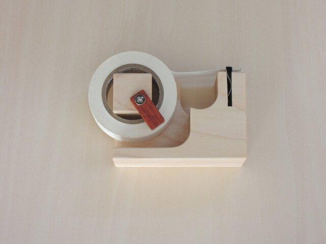 マスキングテープカッター(ストッパー、磁石付)メープルの画像1枚目