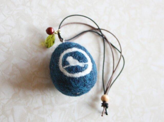 羊毛フェルト 卵形バッグチャームの画像1枚目
