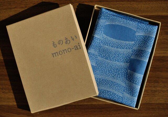 藍染ハンカチ(水流)の画像1枚目