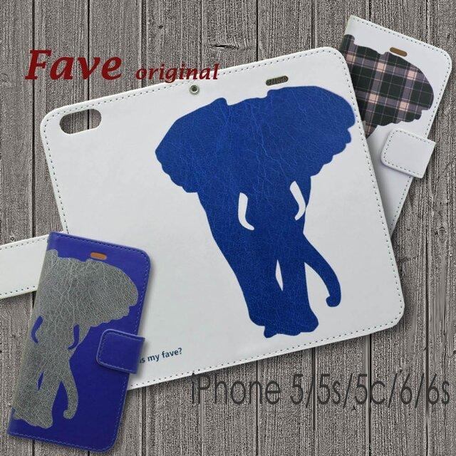 iPhone オリジナルプリントケース(アフリカ象)の画像1枚目