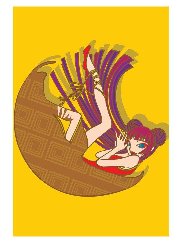 ドリン娘 〜中国茶〜の画像1枚目