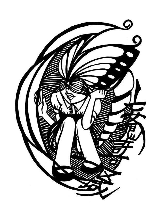 メッセージ切り絵 〜妄想許可区域〜の画像1枚目