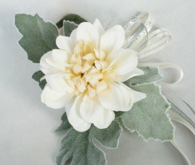 ダリアのコサージュ ホワイトSの画像1枚目