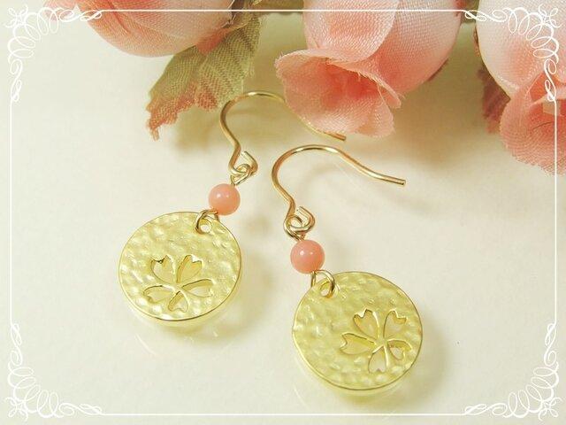 *K14GF***P41*天然石ピンク珊瑚&コイン(桜)☆ピアスの画像1枚目