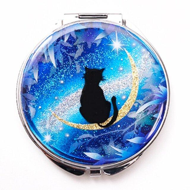 コンパクトミラー 猫と月~星に願いを~黒猫Ver.  の画像1枚目