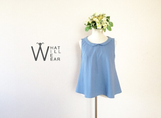 SIMPLE FLARE TOP (BLUE)の画像1枚目