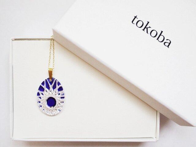 tokoba クリスタルネックレス D-spider web (blue)の画像1枚目