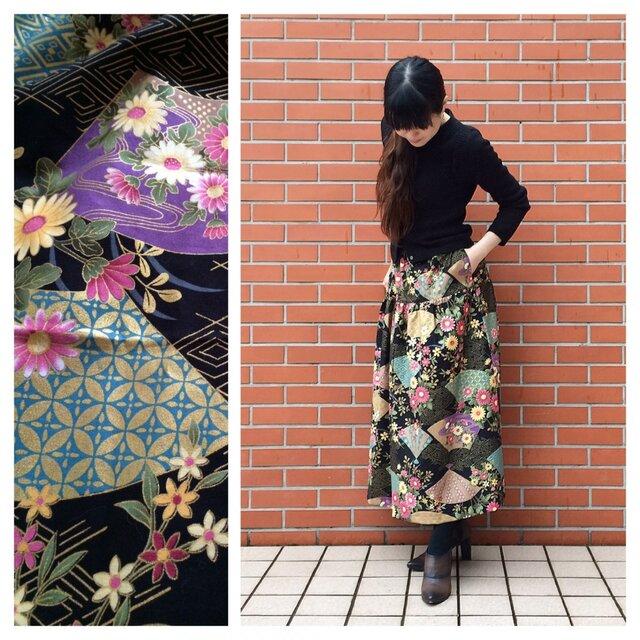 ★再販【和柄】はんなりと華やかな古典柄スカート(扇面:ブラック)の画像1枚目