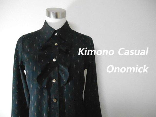 KIMONOシャツワンピースの画像1枚目
