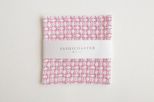 SASHICOASTER(刺し子 コースター)22の画像1枚目