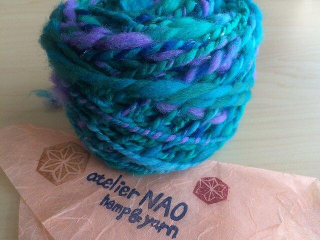 麻の繊維入り手紡ぎ毛糸 メリノウール 青緑系の画像1枚目