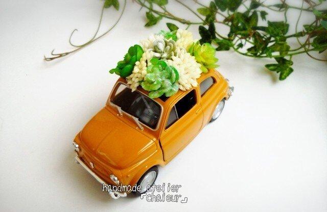 ルパン愛用車FIAT!家族を魅了するフェイク多肉植物!の画像1枚目