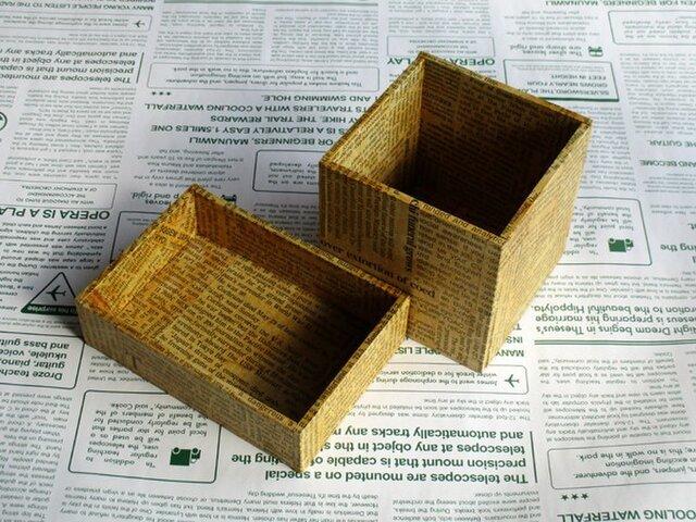 英字の小箱セット(メープル)の画像1枚目