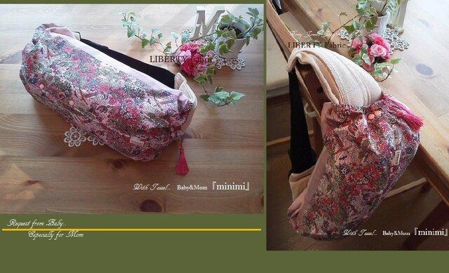 抱っこ紐収納カバー(LIBERTY Fabric)の画像1枚目