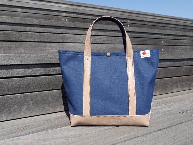 革と帆布のミディアムトートバッグ  ロイヤルカラー(グレー) 【Medium】の画像1枚目