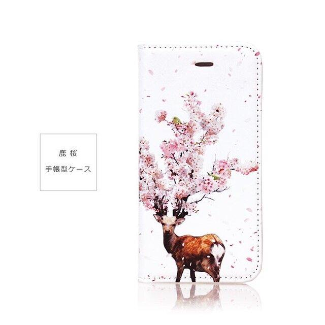 ★手帳型ケース★鹿桜 iPhone11Pro〜選択可能 iPhoneケースの画像1枚目