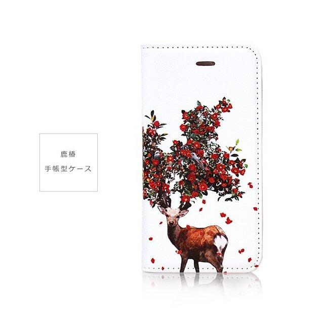 ★手帳型ケース★鹿椿 iPhone11〜選択可能 iPhoneケースの画像1枚目