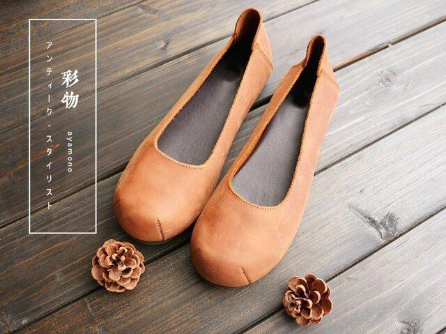 【受注製作】自然なぬくもり豊かな牛革ぺたんこ靴 足の甲広々 丸トウ キャメル色 KT5526の画像1枚目