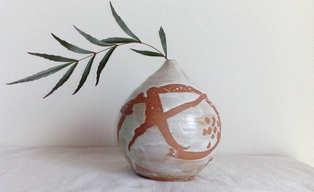 一輪挿し 陶器の画像1枚目